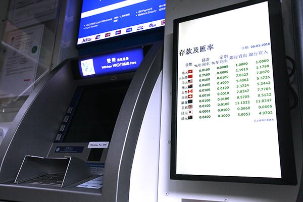 「流動銀行車」除有兩名櫃檯服務員提供包括人民幣兌換的一般銀行服務外,亦設有自動櫃員機。