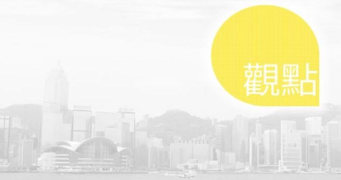 陸恭蕙:化解分歧  營救香港  中間派是時候站出來